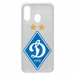Чехол для Samsung A40 Dynamo Kiev