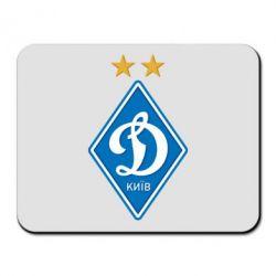 Коврик для мыши Dynamo Kiev - FatLine