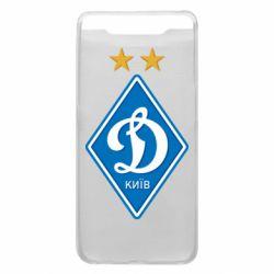 Чехол для Samsung A80 Dynamo Kiev