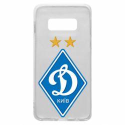 Чехол для Samsung S10e Dynamo Kiev