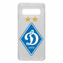 Чехол для Samsung S10 Dynamo Kiev