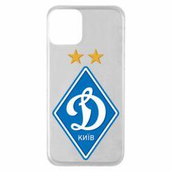Чехол для iPhone 11 Dynamo Kiev