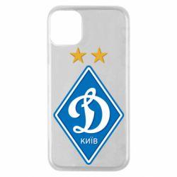 Чехол для iPhone 11 Pro Dynamo Kiev