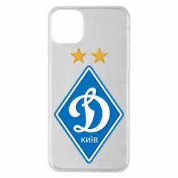 Чехол для iPhone 11 Pro Max Dynamo Kiev