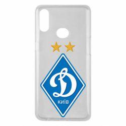 Чехол для Samsung A10s Dynamo Kiev
