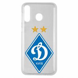 Чехол для Samsung M30 Dynamo Kiev