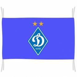 Флаг Dynamo Kiev