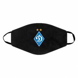 Маска для лица Dynamo Kiev