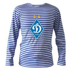 Тельняшка с длинным рукавом Dynamo Kiev