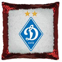 Подушка-хамелеон Dynamo Kiev