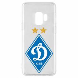 Чехол для Samsung S9 Dynamo Kiev