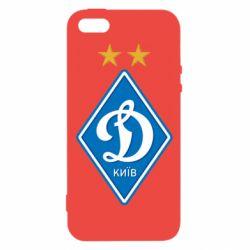 Чехол для iPhone5/5S/SE Dynamo Kiev