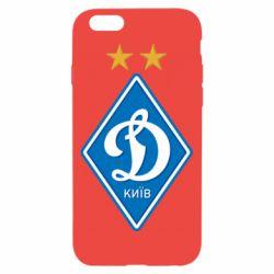 Чехол для iPhone 6/6S Dynamo Kiev