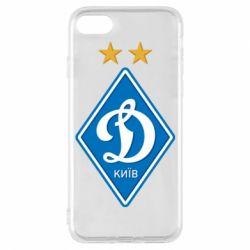 Чехол для iPhone 8 Dynamo Kiev