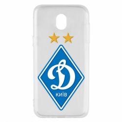 Чехол для Samsung J5 2017 Dynamo Kiev