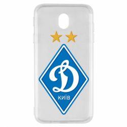 Чехол для Samsung J7 2017 Dynamo Kiev
