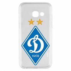 Чехол для Samsung A3 2017 Dynamo Kiev