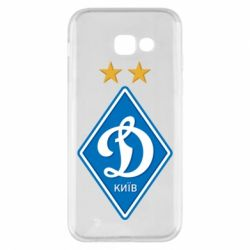Чехол для Samsung A5 2017 Dynamo Kiev