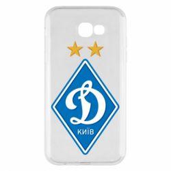 Чехол для Samsung A7 2017 Dynamo Kiev