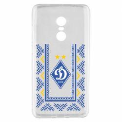 Чехол для Xiaomi Redmi Note 4 Dynamo logo and ornament