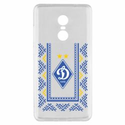 Чехол для Xiaomi Redmi Note 4x Dynamo logo and ornament