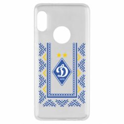 Чехол для Xiaomi Redmi Note 5 Dynamo logo and ornament