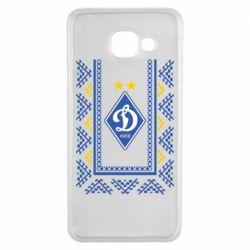 Чехол для Samsung A3 2016 Dynamo logo and ornament