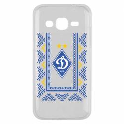 Чехол для Samsung J2 2015 Dynamo logo and ornament