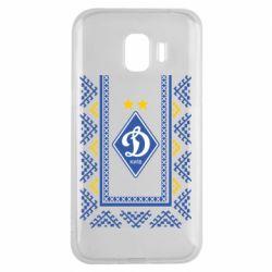 Чехол для Samsung J2 2018 Dynamo logo and ornament