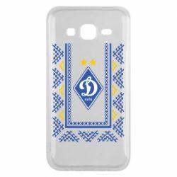 Чехол для Samsung J5 2015 Dynamo logo and ornament