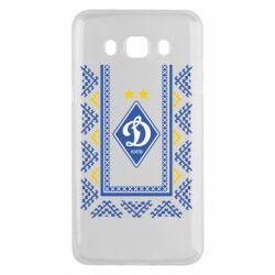 Чехол для Samsung J5 2016 Dynamo logo and ornament