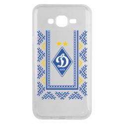 Чехол для Samsung J7 2015 Dynamo logo and ornament