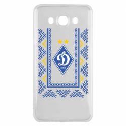 Чехол для Samsung J7 2016 Dynamo logo and ornament