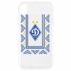 Чехол для iPhone XR Dynamo logo and ornament