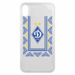 Чехол для iPhone Xs Max Dynamo logo and ornament