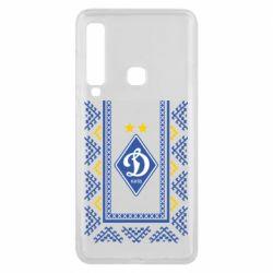 Чехол для Samsung A9 2018 Dynamo logo and ornament
