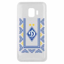Чехол для Samsung J2 Core Dynamo logo and ornament