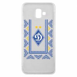 Чехол для Samsung J6 Plus 2018 Dynamo logo and ornament