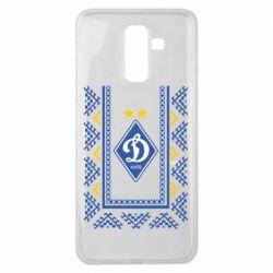 Чехол для Samsung J8 2018 Dynamo logo and ornament