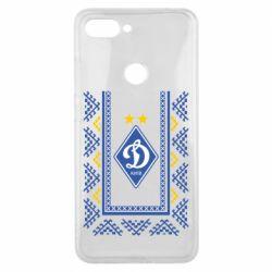Чехол для Xiaomi Mi8 Lite Dynamo logo and ornament