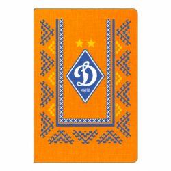 Блокнот А5 Dynamo logo and ornament