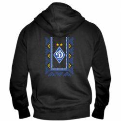 Мужская толстовка на молнии Dynamo logo and ornament