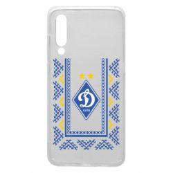Чехол для Xiaomi Mi9 Dynamo logo and ornament