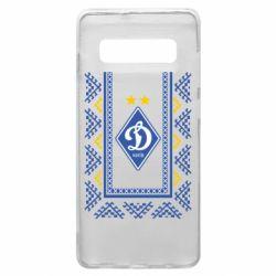Чехол для Samsung S10+ Dynamo logo and ornament