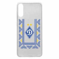 Чехол для Samsung A70 Dynamo logo and ornament