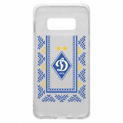 Чехол для Samsung S10e Dynamo logo and ornament