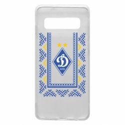 Чехол для Samsung S10 Dynamo logo and ornament