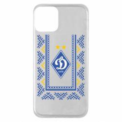 Чехол для iPhone 11 Dynamo logo and ornament