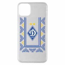 Чехол для iPhone 11 Pro Max Dynamo logo and ornament