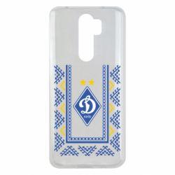 Чехол для Xiaomi Redmi Note 8 Pro Dynamo logo and ornament
